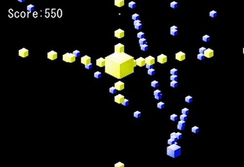 蒼いシューティング Game Screen Shots