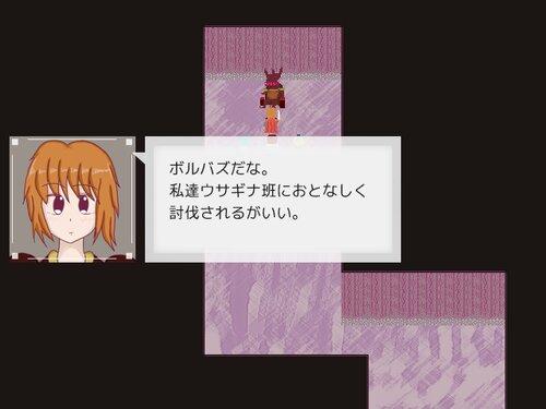 Arayasiki Field〜ウサギナ憂鬱〜 Game Screen Shot1