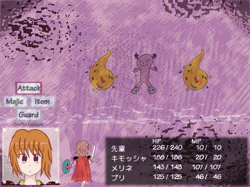 Arayasiki Field〜ウサギナ憂鬱〜 Game Screen Shot2