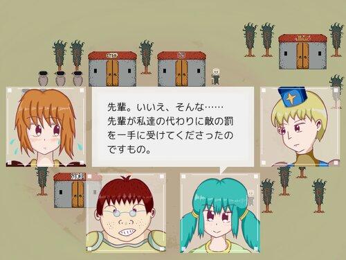 Arayasiki Field〜ウサギナ憂鬱〜 Game Screen Shot4