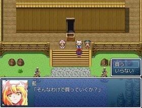 東方偽人形 Game Screen Shot2
