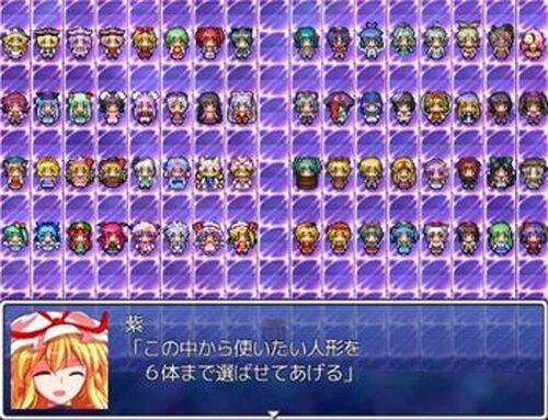東方偽人形 Game Screen Shot3