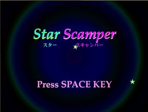 StarScamper Game Screen Shot2