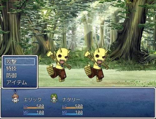 ヒロインがだんだん自分の好みになるかもしれないRPG Game Screen Shot1