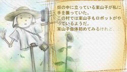 楽園 Game Screen Shots