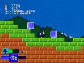 ムームーのアクション3 Game Screen Shot3