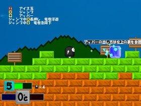 ムームーのアクション3 Game Screen Shot4