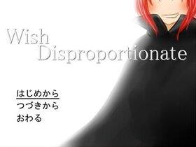 Wish Disproportionate Game Screen Shot2