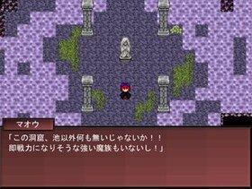 Wish Disproportionate Game Screen Shot3