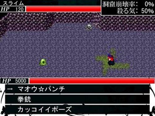 Wish Disproportionate Game Screen Shot4