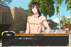 イケメン千秋楽~体験版~ Game Screen Shot3