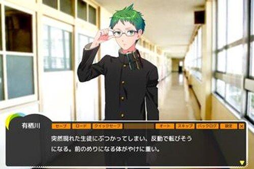 イケメン千秋楽~体験版~ Game Screen Shot4