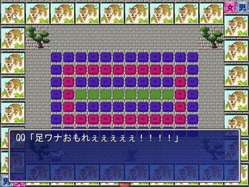 ゲラゲラ動画 Game Screen Shot