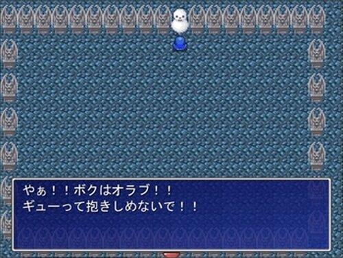 ゲラゲラ動画 Game Screen Shot2