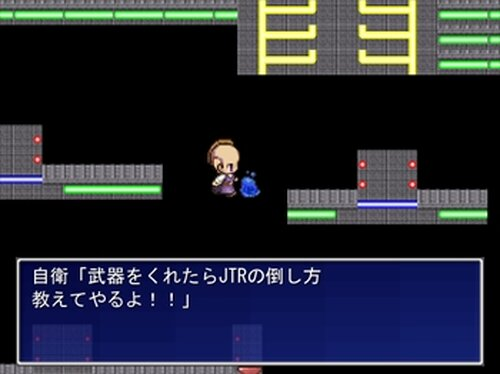 ゲラゲラ動画 Game Screen Shot3
