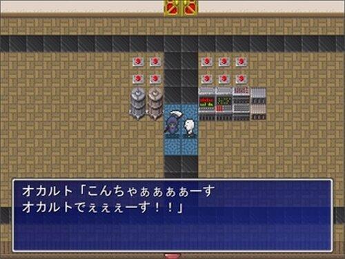 ゲラゲラ動画 Game Screen Shot5