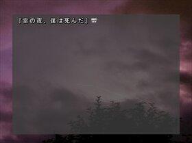夜といつまでも Game Screen Shot5