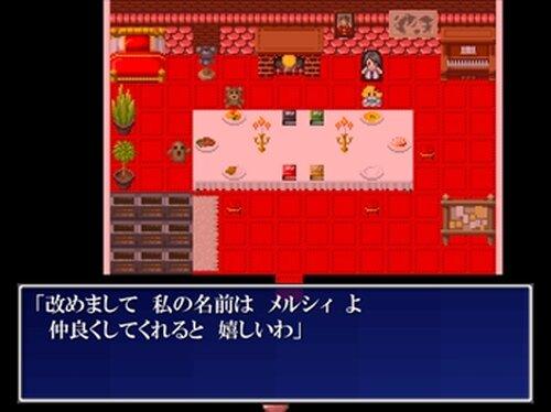 バースデイ Game Screen Shot2