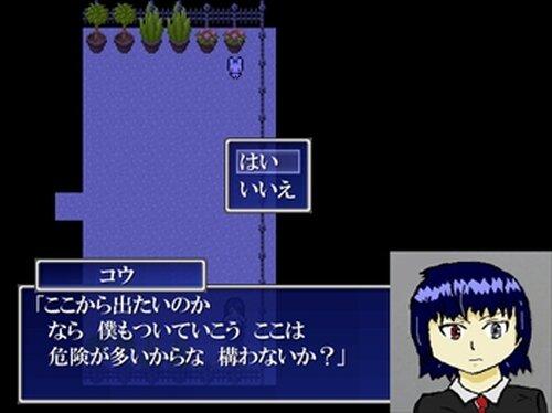 バースデイ Game Screen Shot4