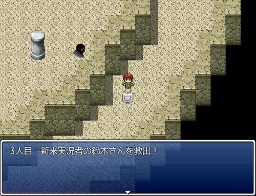 ニッコニッコニコタワー Game Screen Shot1