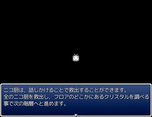 ニッコニッコニコタワー Game Screen Shot2