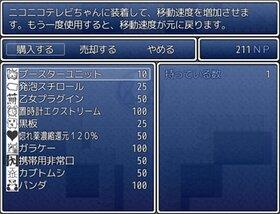 ニッコニッコニコタワー Game Screen Shot3
