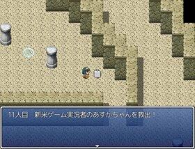 ニッコニッコニコタワー Game Screen Shot4