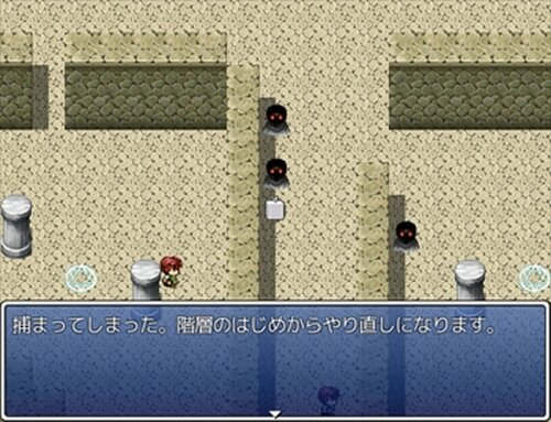 ニッコニッコニコタワー Game Screen Shot5