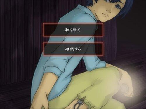 廃校ノ噂 Game Screen Shot3