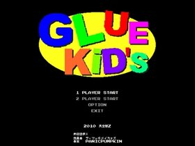 Glue Kid's Game Screen Shot2