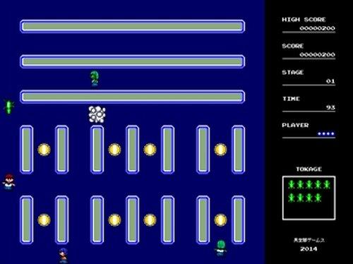 トカゲ少女 Game Screen Shot3