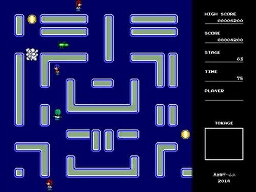 トカゲ少女 Game Screen Shot5