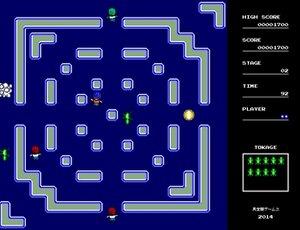 トカゲ少女 Game Screen Shot