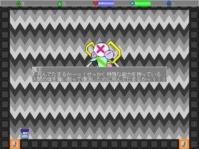 勇者ヤシーユの冒険2 Game Screen Shot2
