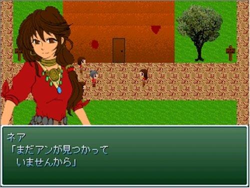 追想の森 Game Screen Shot2