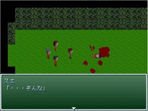 追想の森 Game Screen Shot3