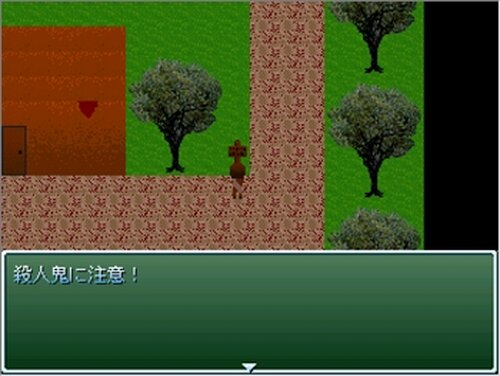 追想の森 Game Screen Shot4