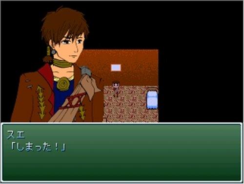 追想の森 Game Screen Shot5