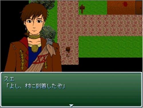 追想の森 Game Screen Shots