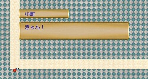 罠罠ダンジョン ~脱出小町~ Game Screen Shot