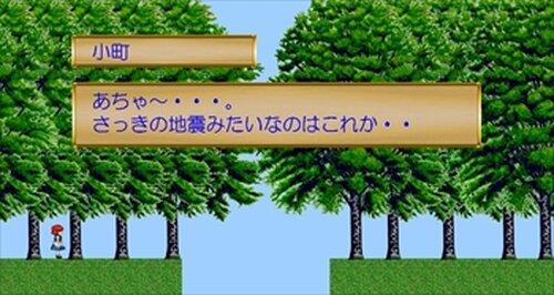 罠罠ダンジョン ~脱出小町~ Game Screen Shot3