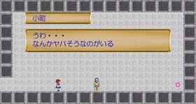罠罠ダンジョン ~脱出小町~ Game Screen Shot4
