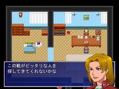 モフの箱庭 Game Screen Shot3