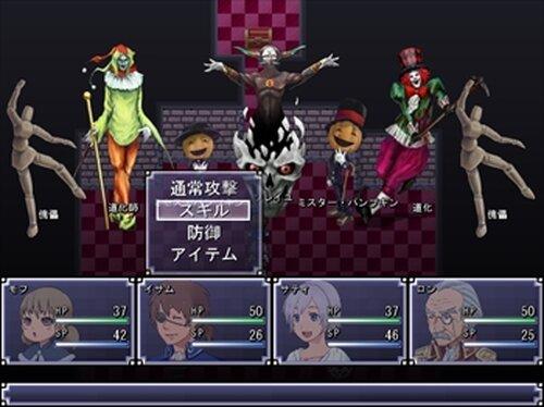 モフの箱庭 Game Screen Shot4
