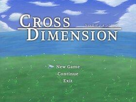 CROSS DIMENSION Game Screen Shot2