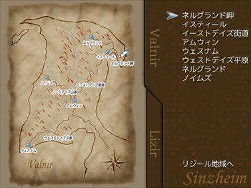 CROSS DIMENSION Game Screen Shot4