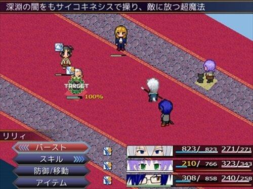 CROSS DIMENSION Game Screen Shot5