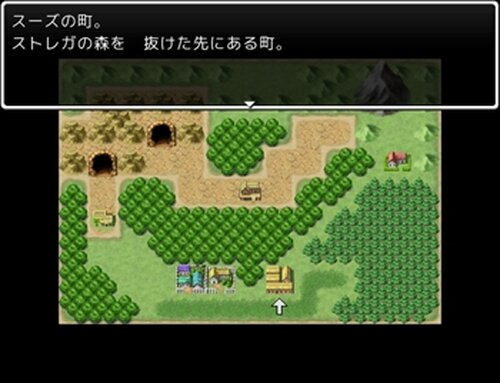 チコの冒険 Game Screen Shot2