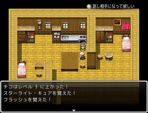 チコの冒険 Game Screen Shot4