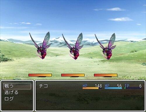 チコの冒険 Game Screen Shot5
